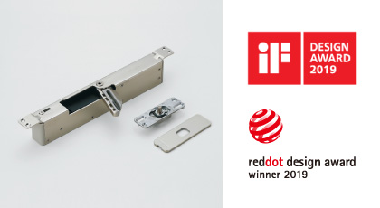iF DESIGN AWARD 2019 / reddot design award winner 2019